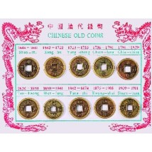 10-pieces-chinoises