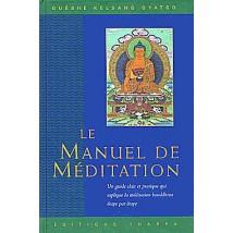 le-manuel-de-meditation
